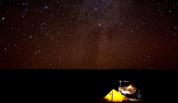 Atacama Desert, Chile ©istockphoto/FernandoPodolski